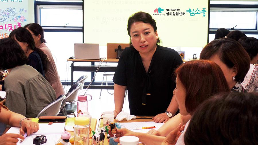 부천심리상담센터 마음소풍-신라대학교 놀이치료 워크샵 강의