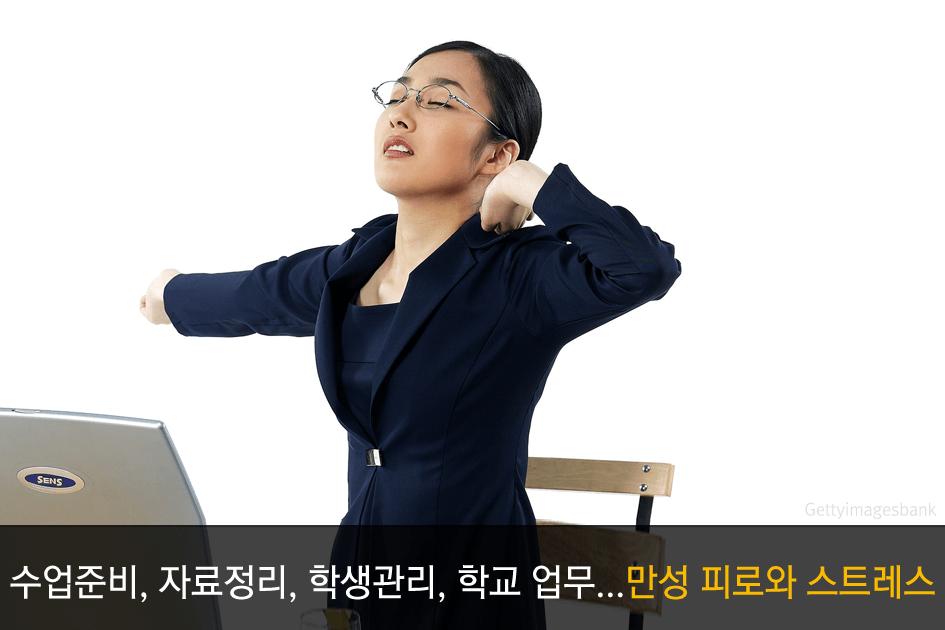 06_교사스트레스우울증마음소풍심리상담센터.png