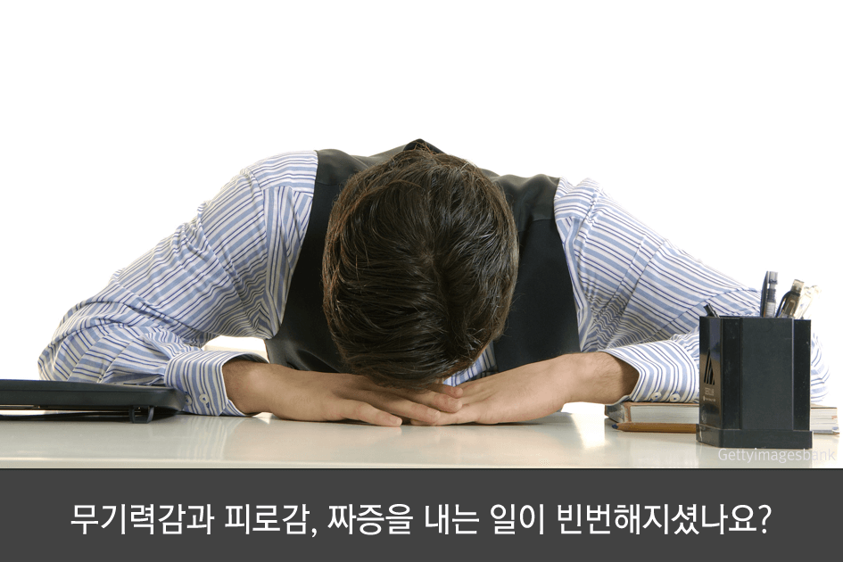 10_교사스트레스우울증마음소풍심리상담센터.png