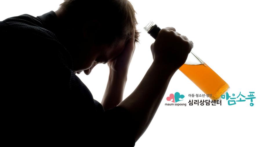 부천심리상담센터_마음소풍_연예인심리상담센터_불안장애_02.png