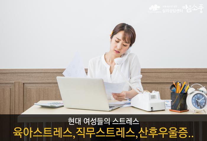 부천심리상담센터_인천성인심리상담센터_마음소풍_03.png