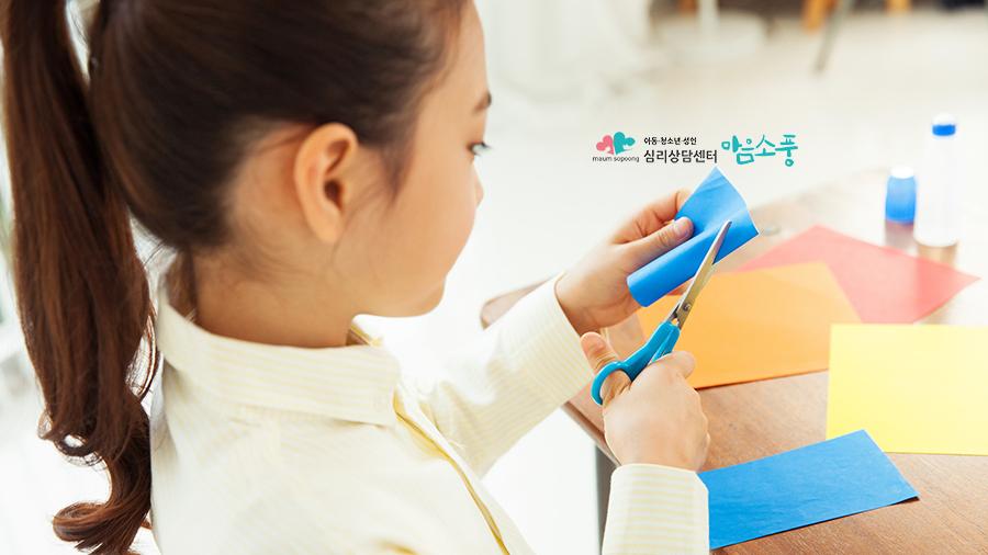 아동의 마음 표현 - 놀이(치료)!